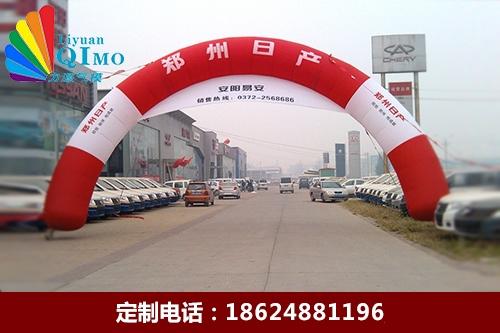 安徽汽车4S拱门