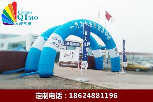 安徽汽车4S店双拱门