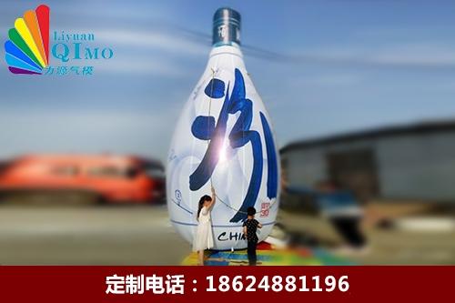 汾酒青花瓷酒瓶气模