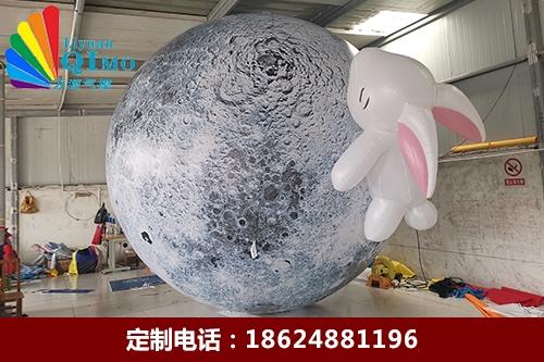 3米月球玉兔
