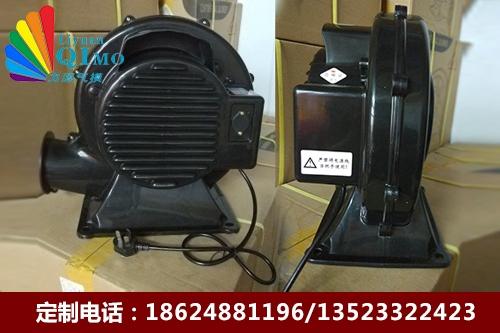 560WPP塑胶风机