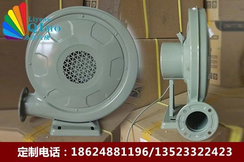 550W铁壳风机