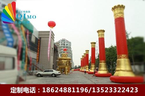 安徽团结柱