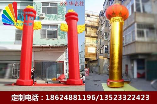 安徽灯笼柱华表柱