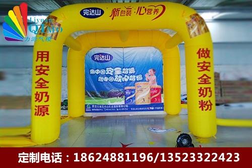 广告充气帐篷