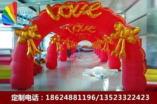 love婚庆小拱门