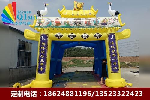 安徽黄色八仙单层灵棚