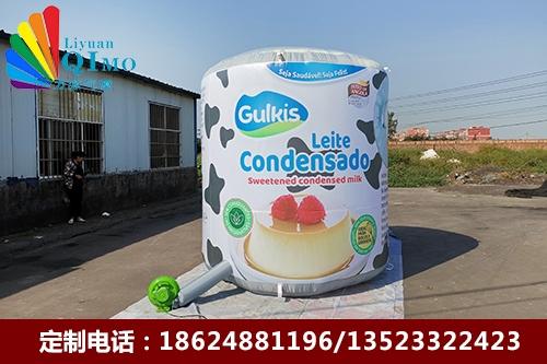 定西3米奶罐