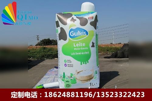 定西绿奶盒