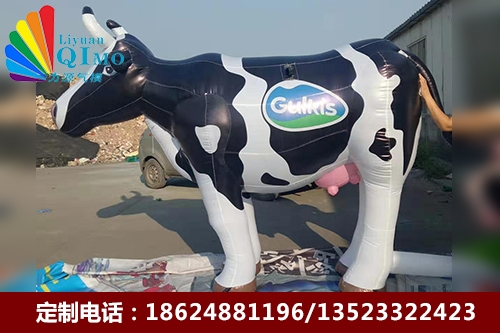 定西2米奶牛