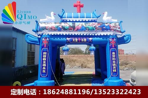 安徽白事基督教单层灵棚
