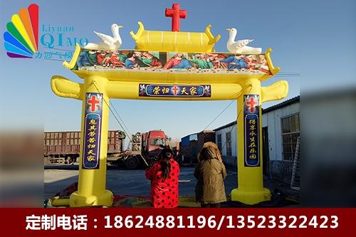 安徽白事丧事基督教牌坊拱门